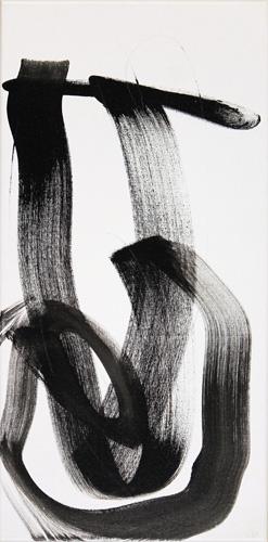 """Bell Poem No. 7"" - Carraherr 2020"