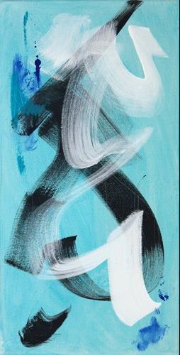 """Bell Poem No. 6 (Pursuit of the Deep)"" - Carraher 2020"